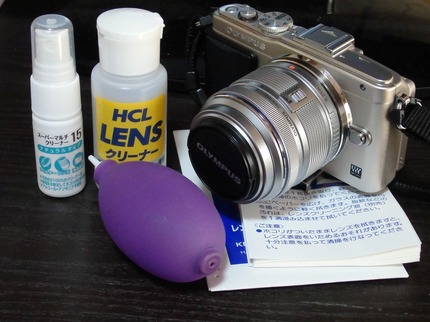 カメラとクリーニング道具